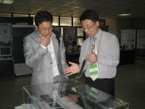 2007년 추계전기화학회에서 개발한